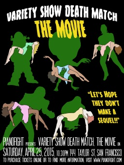 Variety Show Death Match: The Movie - Poster